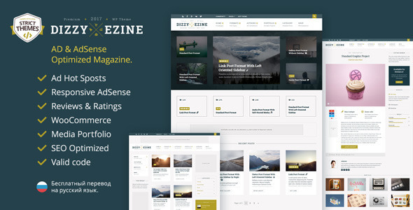 Dizzy mag WordPress Theme