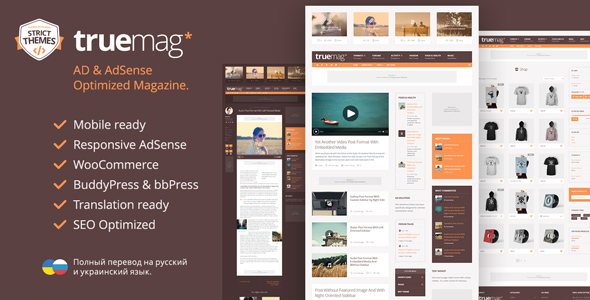 Truemag WordPress Theme